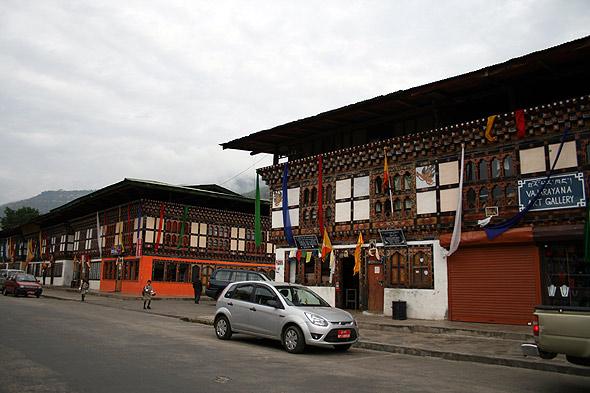 Город Паро, Бутан