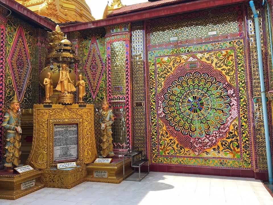 На холме Мандалай