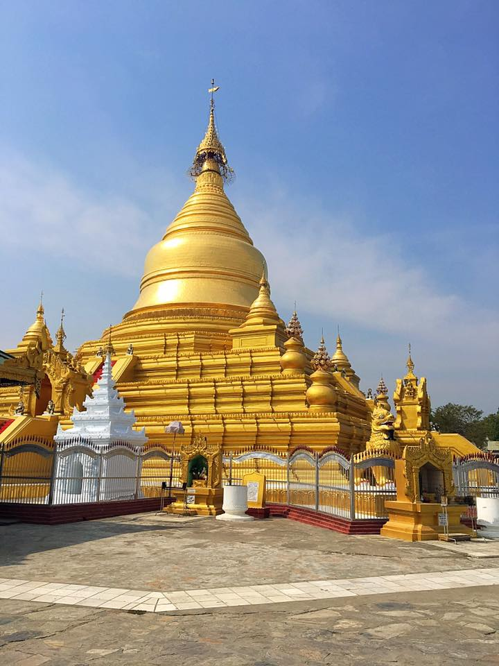 Пагода Kuthodaw, Мандалай