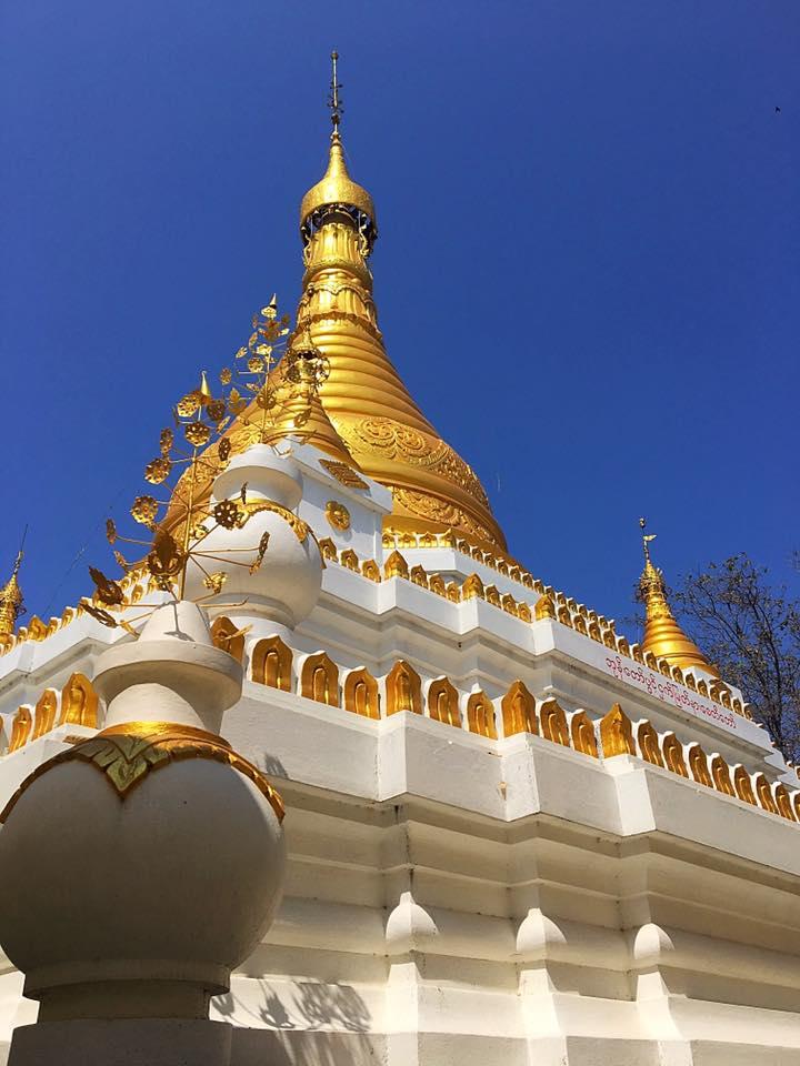 Сикайн / Sagaing