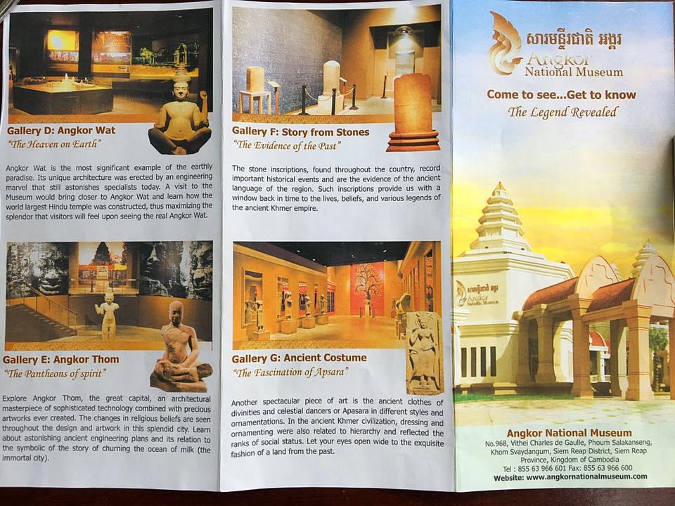 Что посмотреть в Национальном музее Ангкор