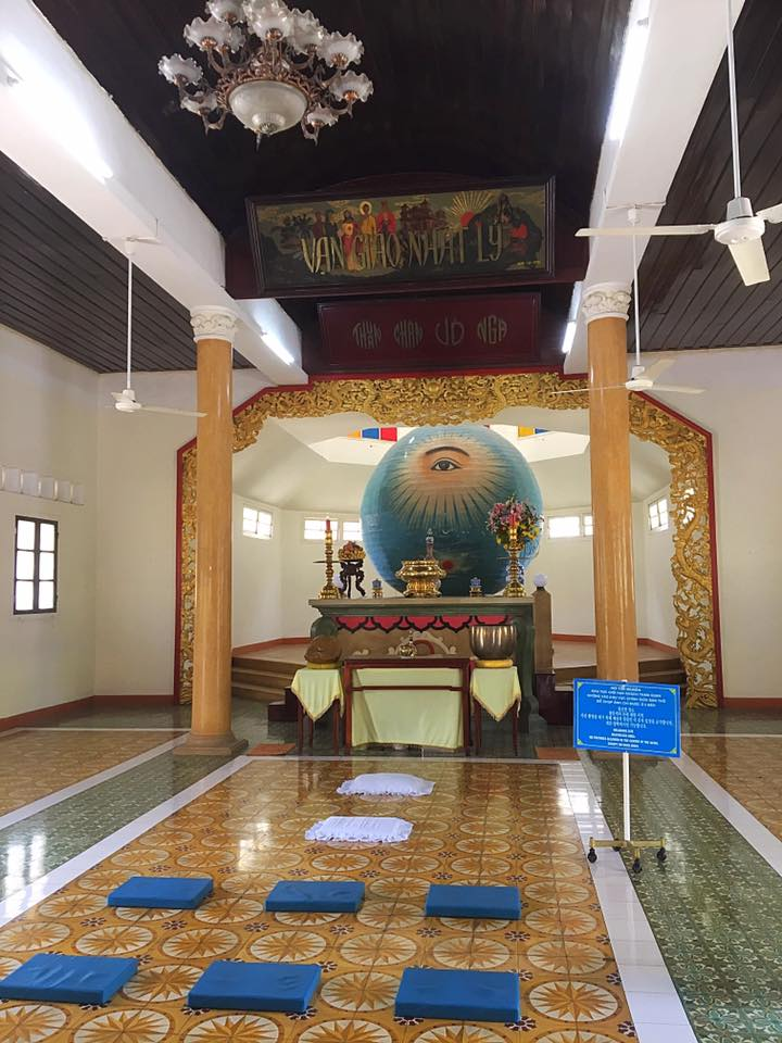 Каодайский храм, Дананг