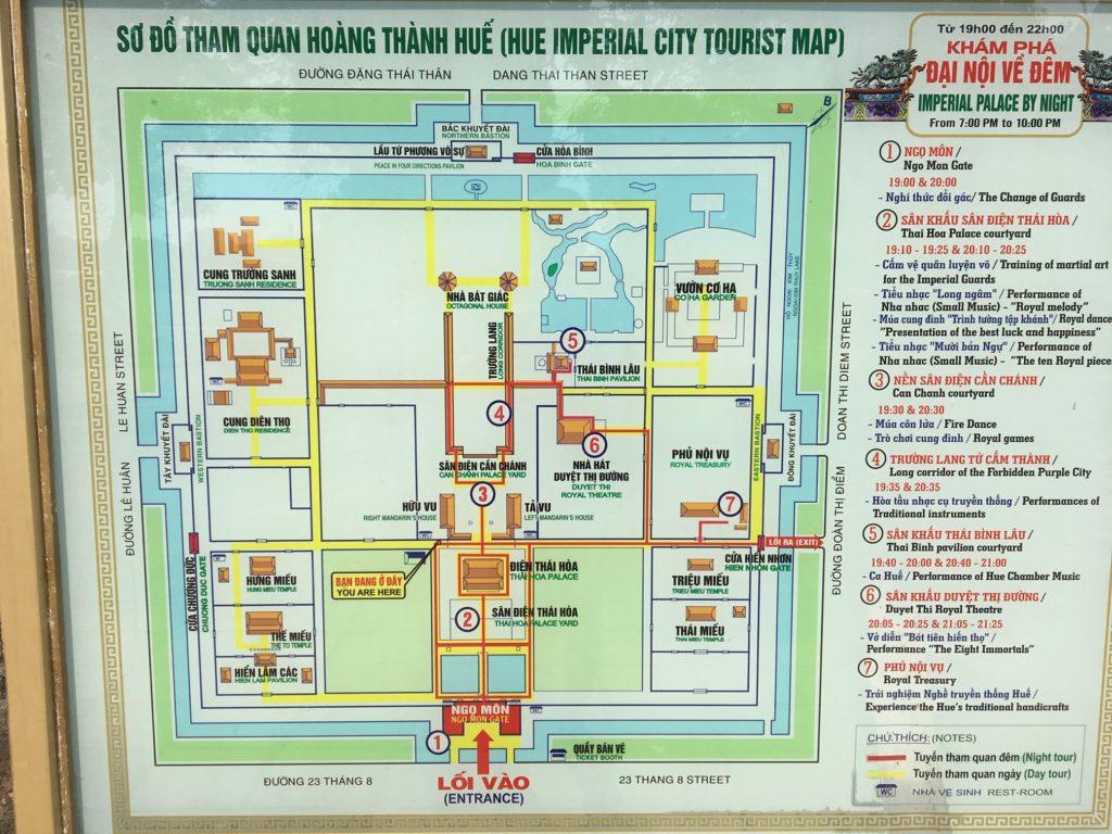 Карта Императорского города Хюэ